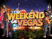 Weekend in Vegas с бонусами